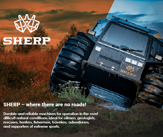 Sherp ATV Pro Overview