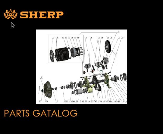 Sherp ATV Pro Parts Catalog