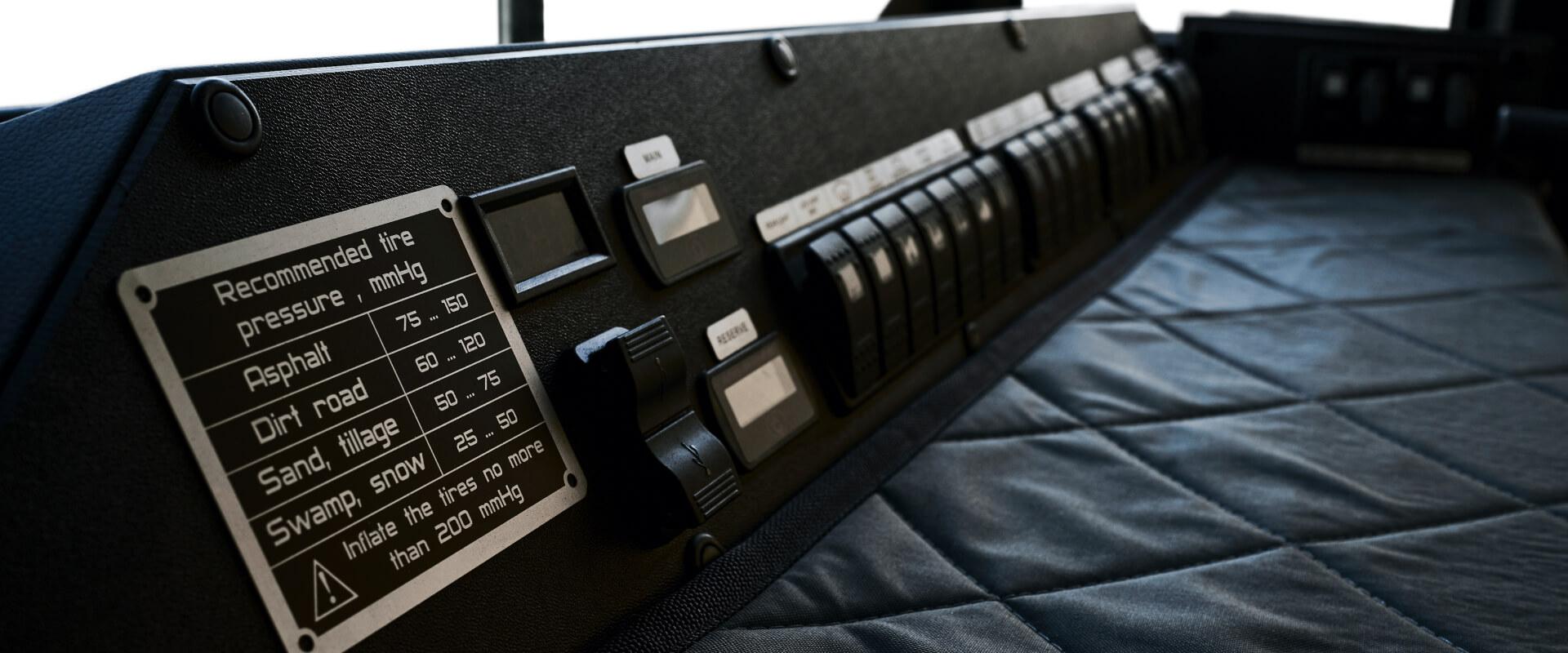 Sherp Pro XT Control Panel